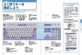 NHK ネット&メール
