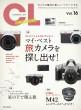 カメラ・ライフ vol16